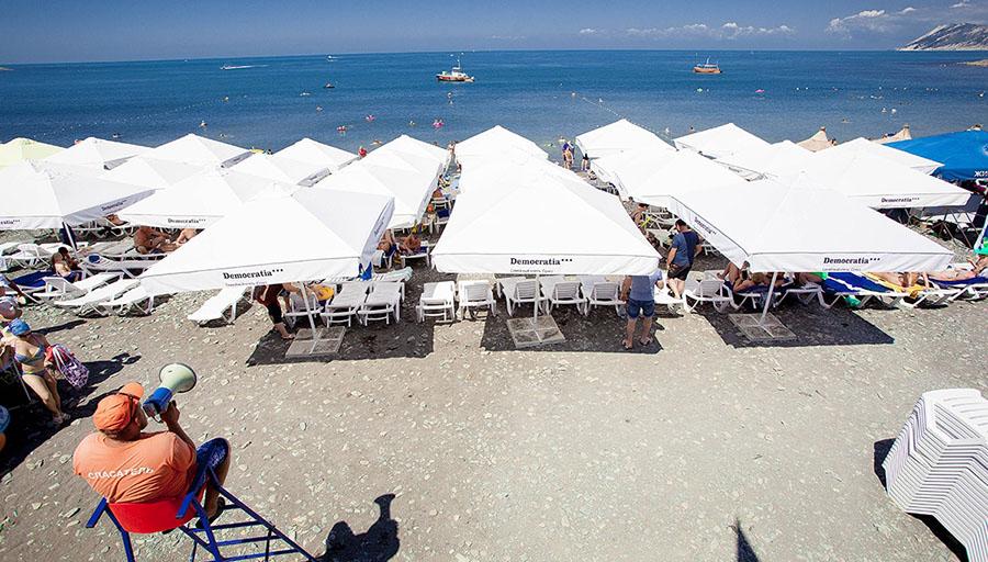 отель Демократия Анапа пляж