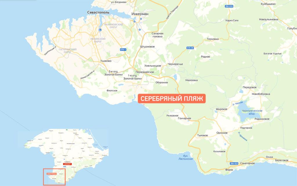 Серебряный пляж Крым